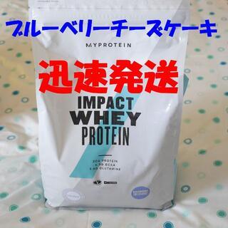 マイプロテイン(MYPROTEIN)の【お買い得5Kg】 ブルーベリーチーズケーキ マイプロテイン(プロテイン)