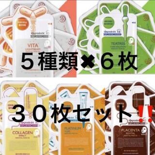 メディヒール 5種類×6枚 計30枚セット❗(パック/フェイスマスク)