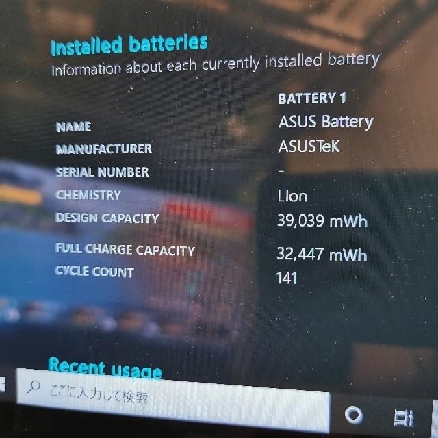 ASUS(エイスース)のASUS ZENBOOK UX370UA-8250 スマホ/家電/カメラのPC/タブレット(ノートPC)の商品写真