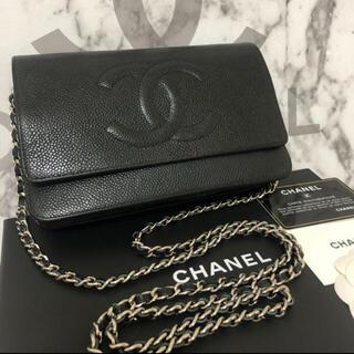 CHANEL - 328正規品★超美品‼️シャネル キャビアスキン チェーンウォレット