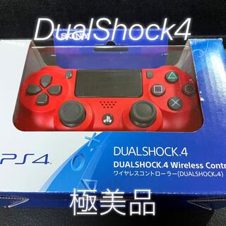 プレイステーション4(PlayStation4)の【美品】PS4 ワイヤレスコントローラー DUALSHOCK4 マグマレッド(家庭用ゲーム機本体)