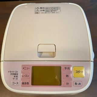 パナソニック(Panasonic)のPanasonic ホームベーカリー SD-BH103 ピンク(ホームベーカリー)