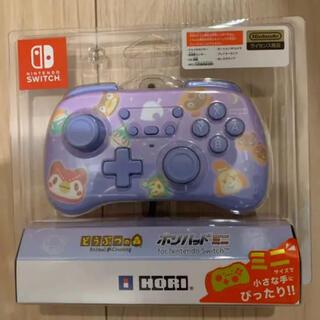 どうぶつの森(流れ星)   ホリパッドミニ for NintendoSwitch(家庭用ゲームソフト)
