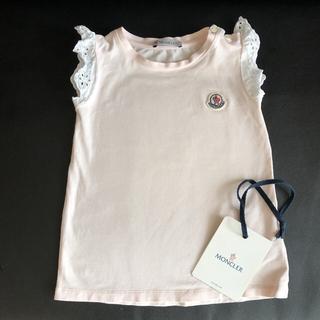 モンクレール(MONCLER)のモンクレール キッズ服 92センチ ロゴワッペン(Tシャツ/カットソー)