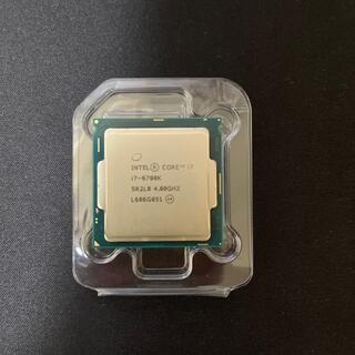 Microsoft - intel core-i7 6700k