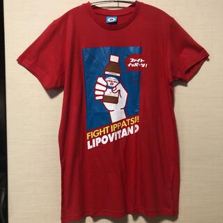 タイショウセイヤク(大正製薬)のリポビタンD Tシャツ 赤(Tシャツ/カットソー(半袖/袖なし))