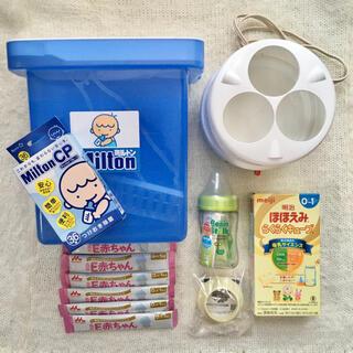 コンビ(combi)のミルトン容器 錠剤 調乳じょ〜ず 哺乳瓶 粉ミルク まとめ売り(哺乳ビン用消毒/衛生ケース)