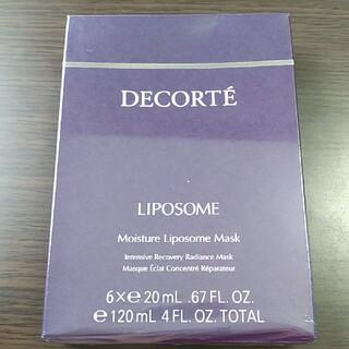 コスメデコルテ(COSME DECORTE)のコスメデコルテ フェイスマスク(パック/フェイスマスク)