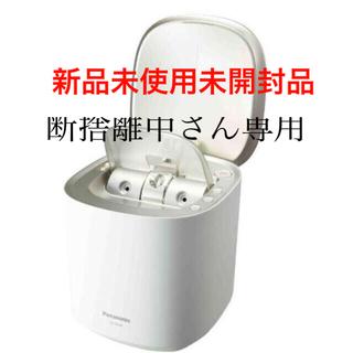 Panasonic - パナソニックスチーマー ナノケア/温冷・化粧水ミストタイプ EH-SA0B-N