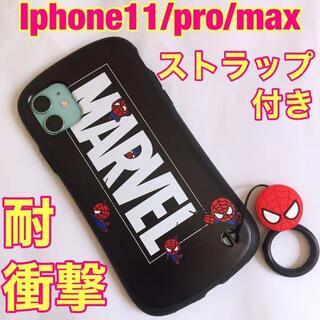 iPhone11 pro max マーベル 黒 ケース カバー iface型