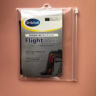 ドクターショール(Dr.scholl)のD r.Schol flightsocks新品未使用(ソックス)