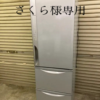 日立 - R-K320FV日立ノンフロン冷蔵庫