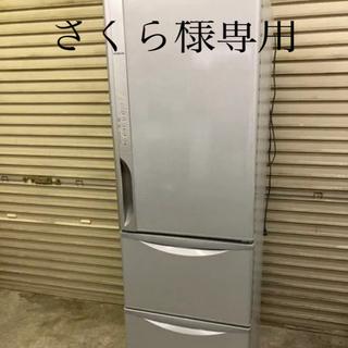 日立 - R-K320FV日立ノンフロン冷蔵庫送料込みに変更致しました