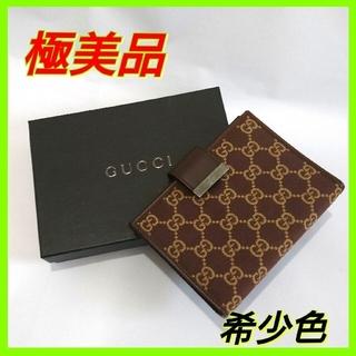 グッチ(Gucci)の【匿名配送】GUCCI 高級手帳 グッチ レアカラー ダークブラウン(その他)