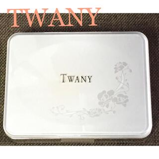トワニー(TWANY)のトワニー  ファンデーション ケース(ボトル・ケース・携帯小物)
