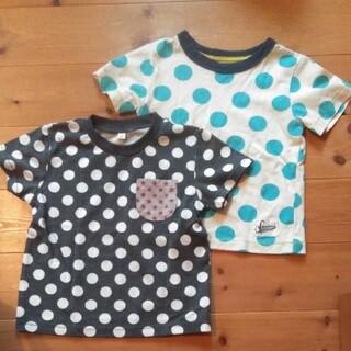 ニシマツヤ(西松屋)の西松屋 Tシャツ2枚セット(Tシャツ/カットソー)