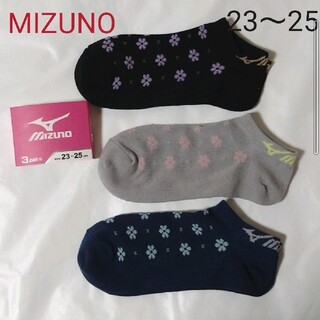 ミズノ(MIZUNO)のミズノ 花柄 靴下 レディース 23 24 25 MIZUNO ソックス(ソックス)