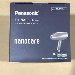 Panasonic - Panasonic ナノケア ヘアードライヤー EH-NA0E-H グレージュ