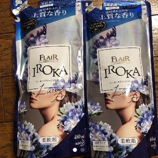 フレアフレグランス イロカ IROKA  ルーセントフリージアの香り