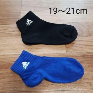adidas - アディダス 靴下 スニーカーソックス  2足セット  19〜21cm