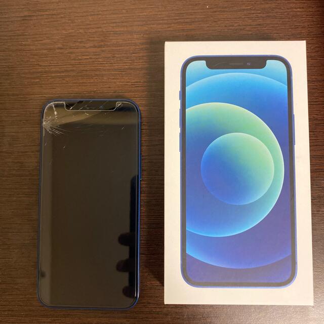 iPhone(アイフォーン)のiPhone 12 mini 128GB スマホ/家電/カメラのスマートフォン/携帯電話(スマートフォン本体)の商品写真
