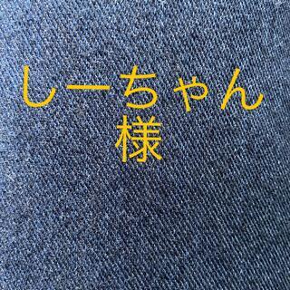 ジャム(JAM)のお取引き中 ¥5095(スカート)