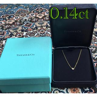 Tiffany & Co. - ✴︎☆Tiffany バイザヤード YG 0.14ct☆✴︎