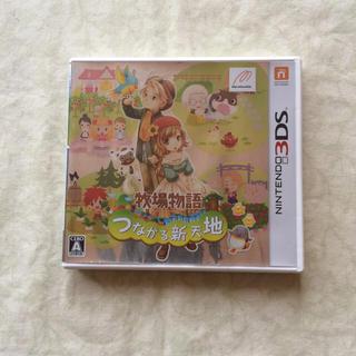 【中古】牧場物語 つながる新天地 Nintendo3DS(携帯用ゲームソフト)