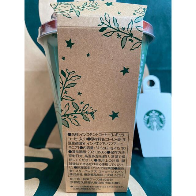 Starbucks Coffee(スターバックスコーヒー)のスターバックス VIA ヴィア アニバーサリーブレンド15本入り 缶付き スタバ インテリア/住まい/日用品のインテリア小物(小物入れ)の商品写真