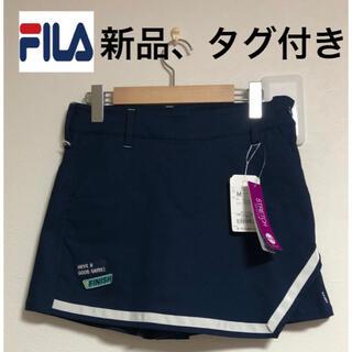 フィラ(FILA)の新品、タグ付き FILAゴルフ用パンツ レディースMサイズ(ウエア)