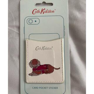 キャスキッドソン(Cath Kidston)のキャスキッドソン スマホ用カードポケットステッカー(その他)