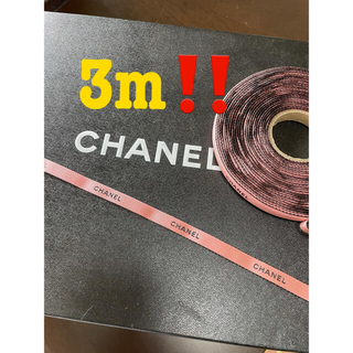 シャネル(CHANEL)のCHANEL 人気のピンクリボン 幅1.5cm✖長さ2m❣(生地/糸)