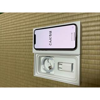 NTTdocomo - docomo iPhone xs 256 ゴールド simロック解除
