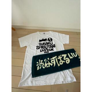 カンジャニエイト(関ジャニ∞)の渋谷すばるライブTシャツ タオル セット売り(アイドルグッズ)