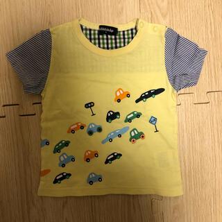 kladskap - グレードスコープ Tシャツ90