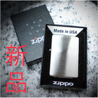 ZIPPO - zippo ジッポ【新品 未使用】ライター 無地 200番