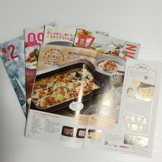 ABC magazine  5冊 (生活/健康)