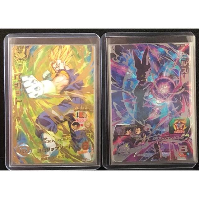 ドラゴンボール(ドラゴンボール)のドラゴンボールヒーローズ オリパ エンタメ/ホビーのトレーディングカード(シングルカード)の商品写真