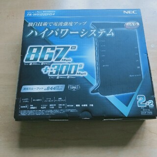 NEC - ルーター PA-WG1200HS4 NEC