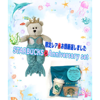 Starbucks Coffee - スターバックスSTARBUCKS🌺マーメイドベアリスタセット