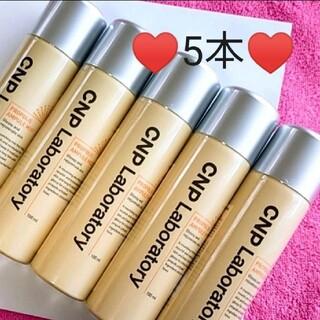 エイボン(AVON)の【新品⭐人気商品❗】♥エイボン化粧品♥CNP プロポリスアンプルミスト☓5本♥(化粧水/ローション)