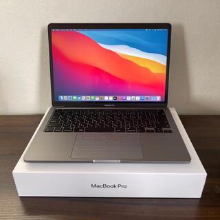 Mac (Apple) - MacBook Pro 13インチ 256GB 2020 スペースグレイ