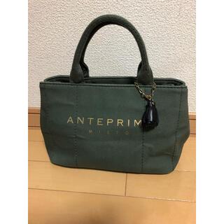アンテプリマ(ANTEPRIMA)のアンテプリマミスト トートバッグ(トートバッグ)