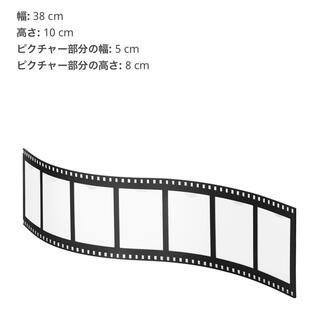 【Tori様専用】IKEA ドラグネス 1個(フォトフレーム)