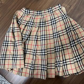 バーバリー(BURBERRY)のBurberry 150 スカート(スカート)