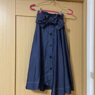 アプワイザーリッシェ(Apuweiser-riche)のアプワイザーリッシェ スカート 新品未使用(ひざ丈スカート)