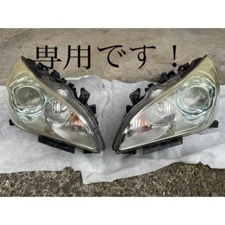 フーガ(FUGA)のY51フーガヘッドライトASSY 左右(車種別パーツ)