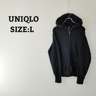 ユニクロ(UNIQLO)のユニクロ パーカー スウェット L ジップアップ 黒 ブラック オーバーサイズ(パーカー)
