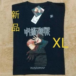 UNIQLO - 【新品未使用】ユニクロ呪術廻戦Tシャツ 虎杖悠仁 UT XLサイズ