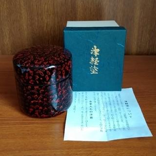 津軽塗 茶筒(漆芸)
